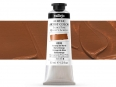 Vallejo Acrylic Artist Color 16305 Mars Orange (60ml)