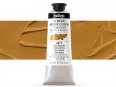 Vallejo Acrylic Artist Color 16317 Yellow Ochre (60ml)